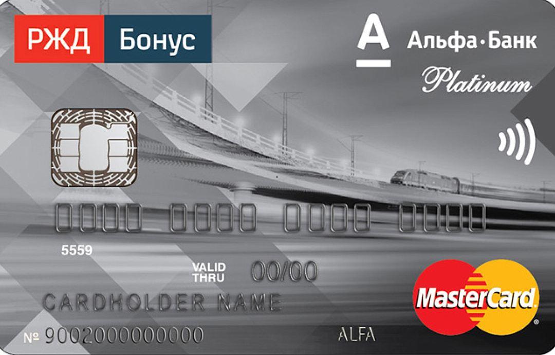 Кредиты Россельхозбанка 2017 взять потребительский кредит