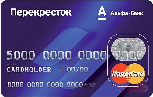 I заявка на кредит наличными мдм банк