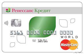 Оформить кредитную карту в альфа банке без справки о доходах