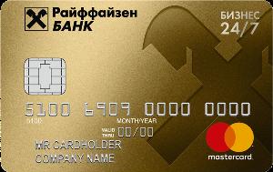 онлайн заявка на кредит райффайзен банка саранск