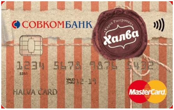 Альфа-банк кредитная карта 100 дней без процентов оформить онлайн заявку пенсионеру анапа