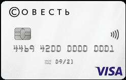 деньги на карточку без отказа vam-groshi.com.ua