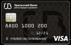 Кредитная карта альфа банк оформить онлайн заявку калмыкия
