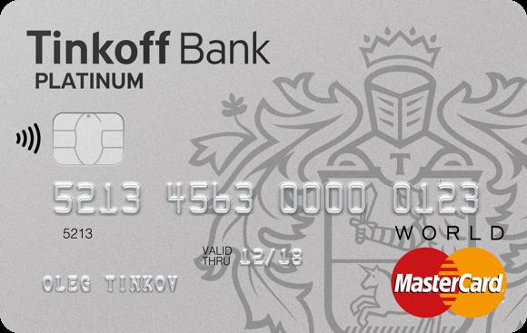 Кредитная карта по папорту